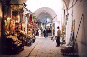 Souq el Attarine, Tunisz