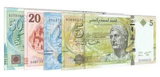Tunéziai dinár